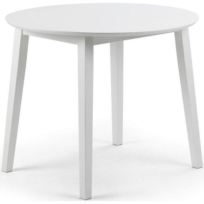 Julian Bowen Coast White Round Extending Drop Leaf Dining Table - 55cm-90cm