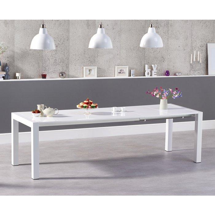 Joseph Extending White High Gloss Dining Table