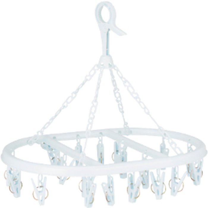 The Range 20 Peg Hanging Clothes Airer